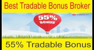 55% Trad-able Bonus | Best Forex Trading Bonus Of The World Tani Forex Tutorial In Urdu and Hindi