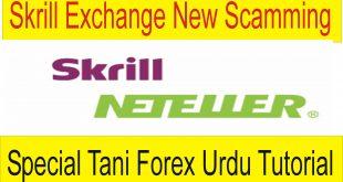Skrill Exchange Latest Scamming In Skrill Exchange