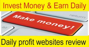 Invest Money Online And Earn Daily | Daily profit website review by Tani Forex in Urdu and Hindi