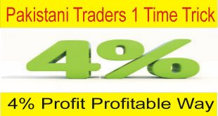 4% Profit In 3 Days No Loss One Time Only For Pakistani Traders