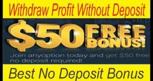 50$ No Deposit Bonus | Without Deposit Withdraw Profit Tani Forex New Tutorial in Urdu and Hindi
