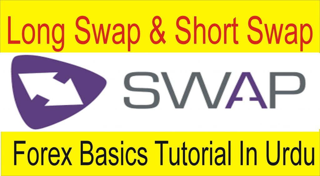 Swap long and short forex