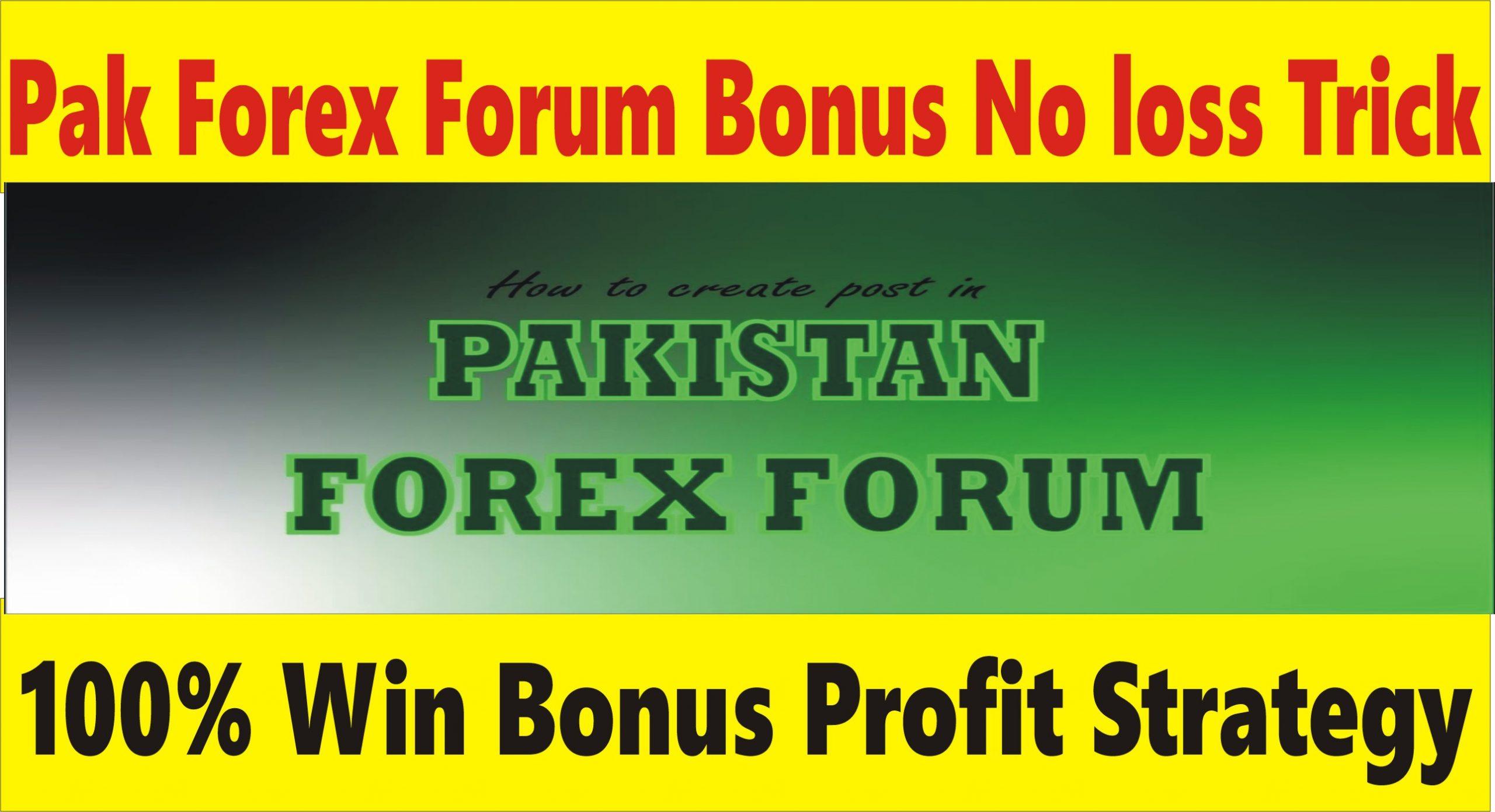 Forex traders: Pak forex forum